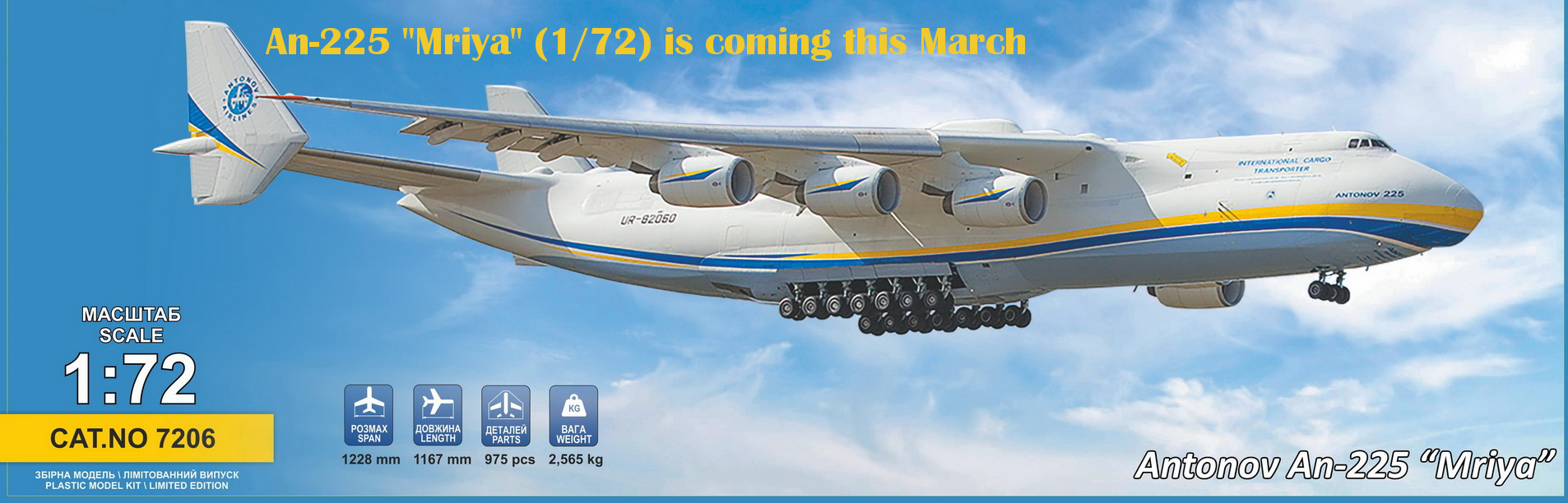 "An-225 ""Mriya"" is coming this March"
