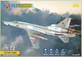 Scale model  Tupolev Tu-22KDP  anti-radar missile carrier