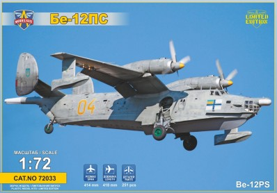 Scale model Special offers